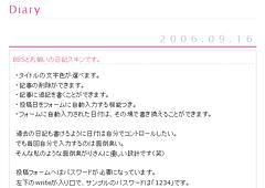 apeboard+ スキン 日記 シンプル ピンク